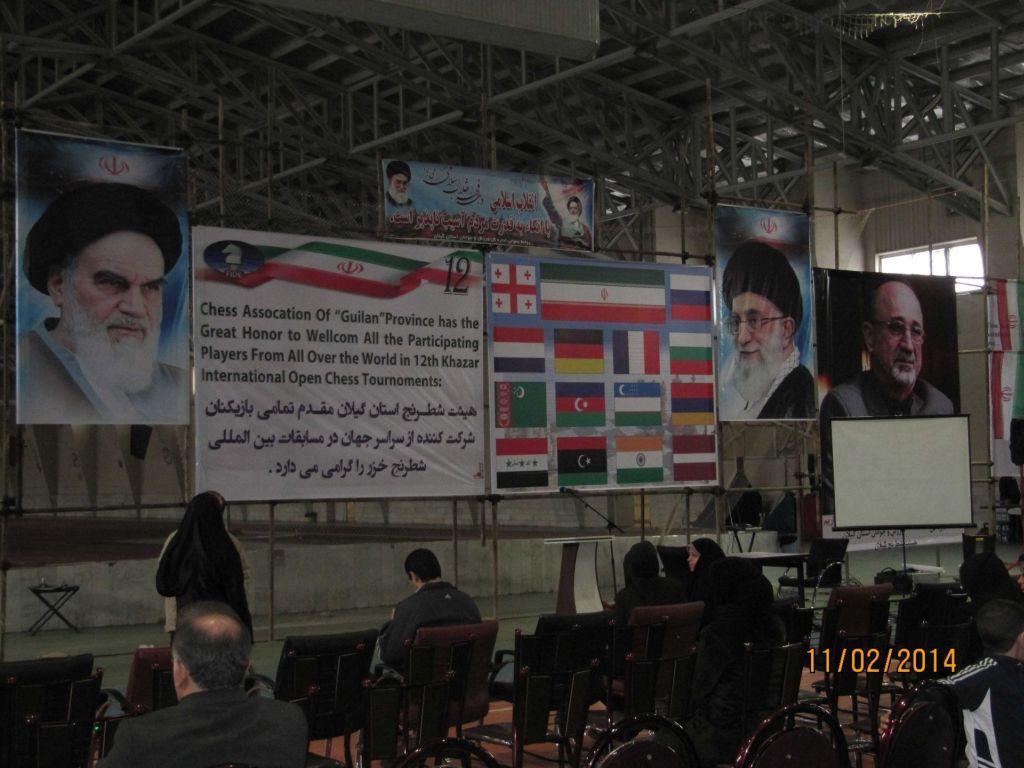 Turnier-im-Iran